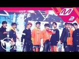 [MPD직캠] 스트레이 키즈 직캠 4K 'My Pace' (Stray Kids FanCam) | @MCOUNTDOWN_2018.8.23