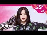[MPD직캠] (여자)아이들 슈화 직캠 '한(-)(HANN)' ((G)I-DLE SHUHUA FanCam) | @MCOUNTDOWN_2018.8.30
