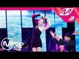 [MPD직캠] 선미 1위 앵콜 직캠 4K '사이렌(Siren)' (SUNMI FanCam No.1 Encore) | @MCOUNTDOWN_2018.9.13