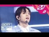 [MPD직캠] 갓세븐 진영 직캠 'I Am Me' (GOT7 JINYOUNG FanCam) @GOT7COMEBACKSHOW_2018.09.17