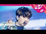 [MPD직캠] 갓세븐 영재 'Lullaby' (GOT7 YOUNGJAE FanCam) | @MCOUNTDOWN_2018.9.20