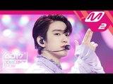 [MPD직캠] 갓세븐 진영 직캠 'Lullaby' (GOT7 JINYOUNG FanCam) @GOT7COMEBACKSHOW_2018.09.17
