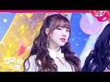 [입덕직캠] 여자친구 예린 직캠 4K '해야(Sunrise)' (GFRIEND YERIN FanCam) | @MCOUNTDOWN_2019.1.17