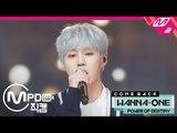 [MPD직캠] 워너원 하성운 직캠 '12번째 별(12TH STAR)' (Wanna One HA SUNG WOON FanCam) | @COMEBACK SHOW_2018.11.22