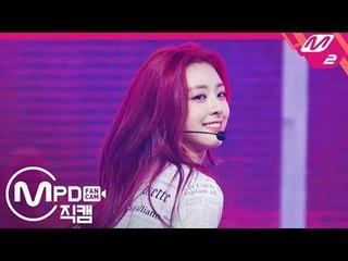 mpd dalla dalla itzy yuna fancam mcountdown 2019 2 14
