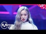 [MPD직캠] 이달의 소녀 고원 직캠 'Butterfly' (LOONA Go Won FanCam)   @MCOUNTDOWN_2019.2.21