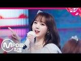 [MPD직캠] 러블리즈 케이 직캠 'Candy Jelly Love+찾아가세요' (Lovelyz KEI FanCam) | @MCOUNTDOWN_2019.01.03