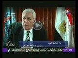 اللقاء الحصرى لحمدى رزق مع الدكتور اسامة العبد رئيس جامعة الازهر 3-1-2014