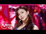 [MPD직캠] 에이핑크 하영 직캠 'INTRO+%%' (Apink OH HAYOUNG FanCam) | @MCOUNTDOWN_2019.1.10
