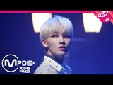 [MPD직캠] 세븐틴 정한 직캠 'Good to Me' (SEVENTEEN Jeonghan FanCam) | @MCOUNTDOWN_2019.1.24
