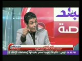 تغطية ستوديو البلد مع حمدى رزق 18-1-2014