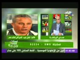 تعليق شوقى غريب على اعتزال وائل جمعة ورأيه فى اتحاد الكرة وما قاله له محمد صلاح بخصوص المنتخب