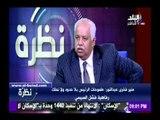 صدى البلد | عبد النور: النظام الإداري للدولة يحتاج لإعادة هيكلة