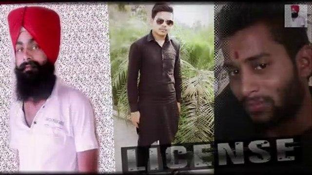 Licence | Ninja | #Bhinder_Badra
