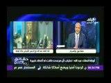 مصطفى بكرى يكشف تصريحات خطيرة بين الملك عبد الله واوباما وهجوم الملك عبد الله على امريكا وسياستها