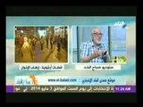 كمال الهلباوى: الأحكام الأخيرة بإعدام العشرات من مؤيدي مرسي «لا تتفق مع الدستور»
