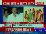 Tamil Nadu Seat-Sharing; DMK Seals Seat-Sharing With Congress, Karnataka, Lok Sabha Elections 2019