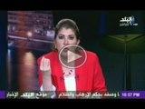 رولا خرسا... مش غريبه ان محمد على بشر وايمن نور  يطلعوا علينا النهاردة بنفس التصريحات