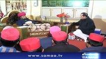 Qutb Online | SAMAA TV | Bilal Qutb | March 8, 2019