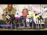 صدى البلد   بدء مؤتمر تدشين المؤسسة المصرية لحماية الدستور