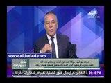 صدى البلد | «تمرد غزة»: أعلنا أن حماس متورطة في اغتيال النائب العام