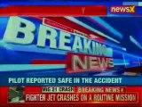 IAF's MiG-21 Fighter Jet crashes In Bikaner, Rajasthan After Bird Hit; Pilot Ejects