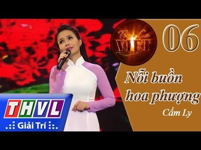 THVL | Tình ca Việt 2015 - Tập 6: Tình thời áo trắng | Nỗi buồn hoa phượng - Cẩm Ly | Godialy.com