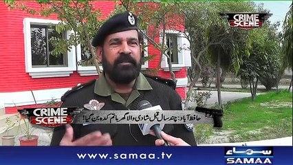 Crime Scene | Samaa TV | 08 Mar 2019