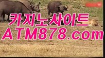 마카오카지노사이트☆☆stk424.coM☆☆모바일카지노주소마카오카지노사이트☆☆stk424.coM☆☆모바일카지노주소