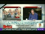د. رفعت السعيد : المحاكمات العسكرية للإرهابيين ليس خيارا لكنه إلتزام دستوريا