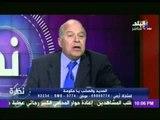 نظرة مع حمدي رزق | 11-12-2014