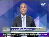 صدى البلد |  أحمد موسي يهاجم نقابة الصحفيين والسبب «قناة الشرق»