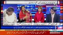 Sawal Hai Pakistan Ka – 8th March 2019