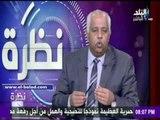 صدى البلد | حمدي رزق يبدأ برنامجه بـ«الست دي