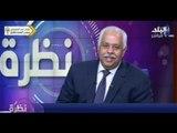 """حمدى رزق يداعب الفنان """" محمد منير """" ....!"""