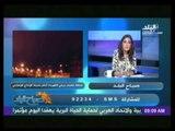 تعليق الاعلامية رشا مجدى على تفجير مدينة الانتاج الاعلامى