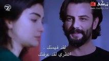مسلسل  التركي اليمين او القسم  الحلقة 2  القسم  2 مترجمة للعربية   yemin