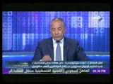 شاهد...المكالمة الكاملة لـ أمال الشاطر مديرة أحدى شركات خيرت الشاطر مع أحمد موسى