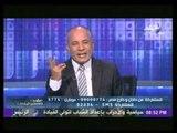 """أحمد موسى : مدرب الاهلى  """" فرفور """" الدورى ضاع... ويافرحة المستشار مرتضى منصور"""