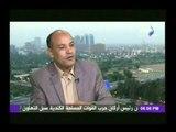 """تعرف على أبرز محطات قضية """"عرب شركس""""    صالة التحرير"""