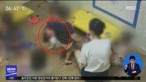 """""""내 아이 학대, 뉴스 보고 알았다""""…사라진 CCTV"""