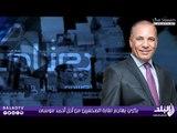 مصطفى بكري يهاجم نقابة الصحفيين من أجل أحمد موسى | صدى البلد