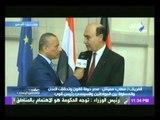"""مميش : دعوة الرئيس السيسي لزيارة المانيا تعد إعترافا منهم بثورة 30 يونيو وبقيادة  """" السيسي """" لمصر"""