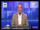 """أحمد موسى :"""" البرادعى """" مازال يعمل لصالح المخابرات الامريكية ...وينقل لهم  الأوضاع فى مصر"""