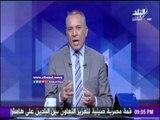 صدى البلد   أحمد موسي يوضح حقيقة التعديل الو�