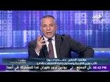 صدى البلد | شاهد المصرين بالخارج يدلون بأصوا