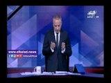 صدى البلد  شاهد أحمد موسى يبدأ برنامجه بوقوف دقيقة حداد وقرائة الفاتحة على أرواح شهدائنا بشمال سيناء