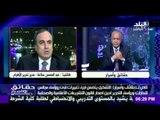 مدير تحرير الأهرام : وفقاً للقانون..يحق للرئيس إعادة تشكيل المجلس الأعلى للصحافة