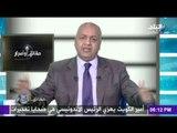"""مصطفى بكرى """" الرئيس السيسي """" يعاني ويتألم ويغضب مثل الجميع...!!"""