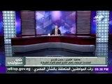 على مسئوليتي - أحمد موسى - المتحدث باسم أفراد